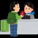 タイ国際航空のチェックイン方法と荷物制限